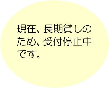 ひまわり案内文170731
