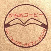 かもめコーヒーrogo 280921
