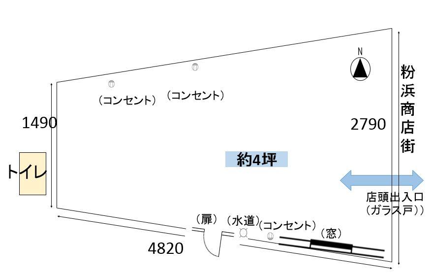 平面図方向変更190702