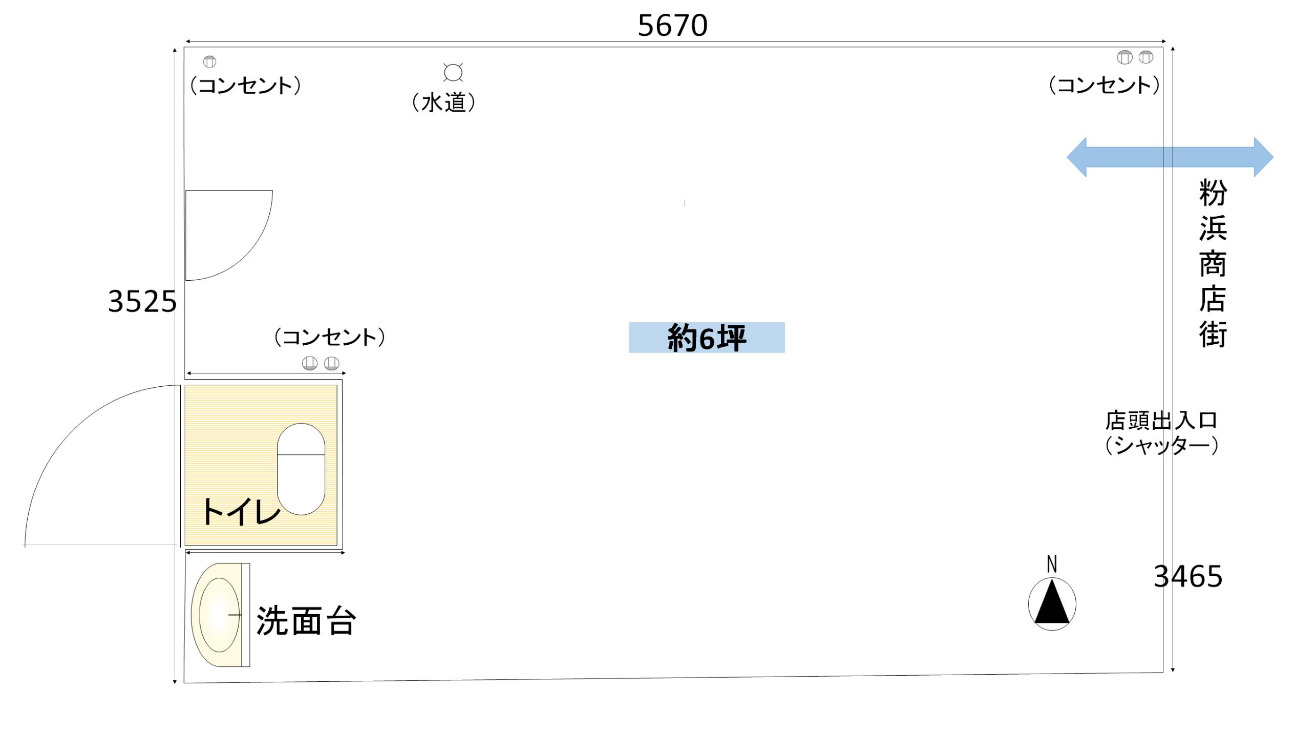 平面図-方向変換210412