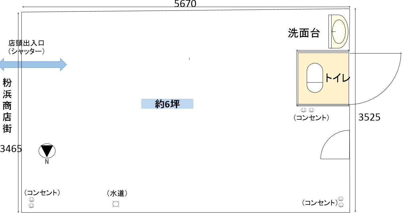 平面図.設備190510