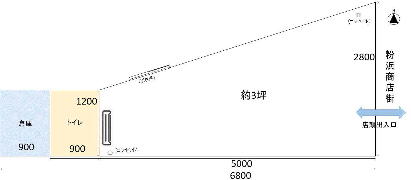 レイアウト図-200519